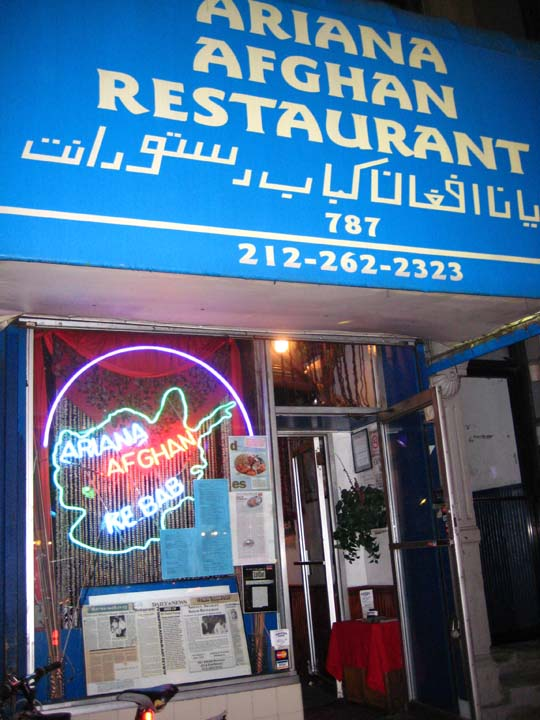 Manhattan the confined nomad for Ariana afghan cuisine